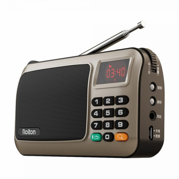 Best Portable Radio For FM Reception